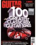 Guitar World (12)