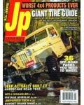 JP Magazine (12)